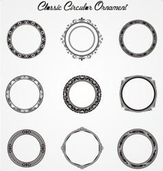 Classic Circular Ornament vector image vector image