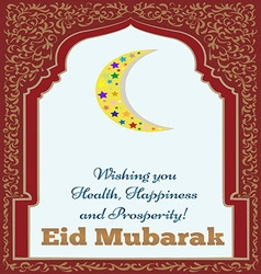Eid mubarak red vector
