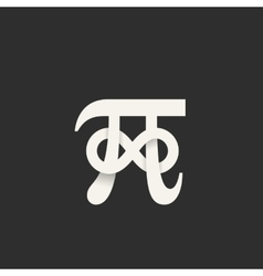 Pi symbol with infinity sign abstract icon vector