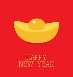 Golden bar icon cinese happy new year symbol vector