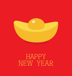 Golden bar icon cinese happy new year symbol vector
