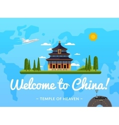 Welcome to China poster with famous attraction vector image