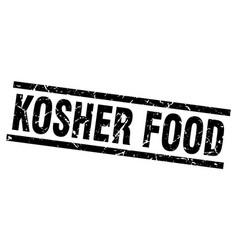 square grunge black kosher food stamp vector image vector image