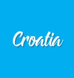 Croatia text design calligraphy vector