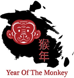 Chinese zodiac2016 new year of the monkey vector