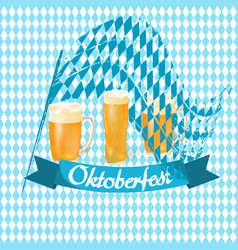 Oktoberfest banners in bavarian color flag light vector