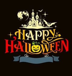 Halloween colorful message silhouette design vector image