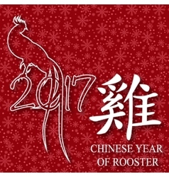Rooster animal of Chinese New year vector image
