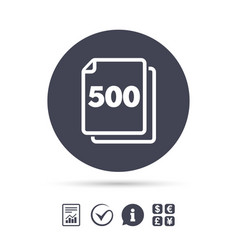 In pack 500 sheets sign icon 500 papers symbol vector