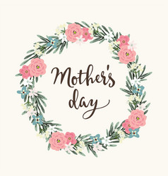 Mothers day greeting card invitation brush vector