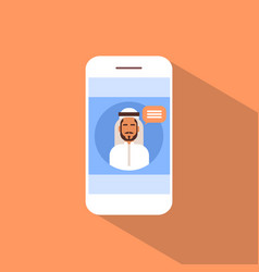 cell smart phone with muslim man chat media vector image vector image