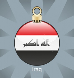 Iraq bulb vector image vector image