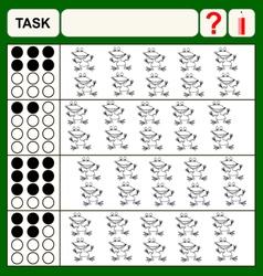 0915 4 task 2 v vector