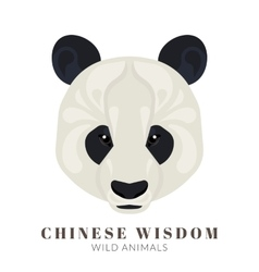 Chinese panda vector image vector image