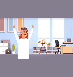 Arab business man happy raised arms entrepreneur vector