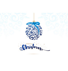 christmas background vector image