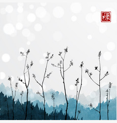 Young tree branches and blue mountains in fog on vector
