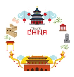 Travel China Frame vector image