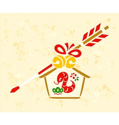 Eto-Hamaya New Year symbol vector image vector image