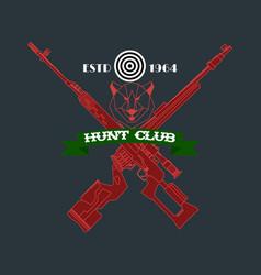hunter club emblem vector image vector image