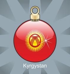 Kyrgyzstan bulb vector image vector image