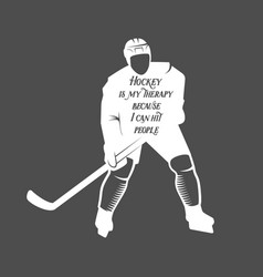 hockey motivational quote vector image vector image