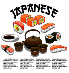 Poster for japanese restaurant or sushi bar vector
