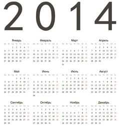 Russian 2014 year calendar vector
