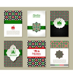 Banners set of islamic uae color design vector