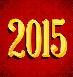 2015 sign on vintage texture vector image