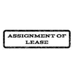 Assignment of lease watermark stamp vector