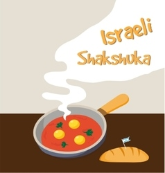 Israeli breakfast with shakshuka vector
