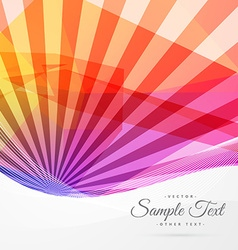 Colorful abstract sun rays background vector