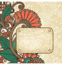grunge vintage template vector image vector image