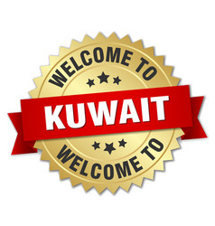 kuwait 3d gold badge with red ribbon vector image vector image