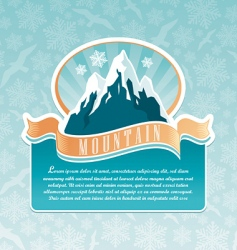 Mountain landmark emblem vector