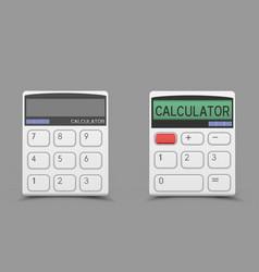 white calculator icon vector image