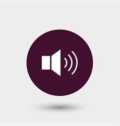 loudspeaker icon simple vector image vector image