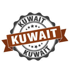 Kuwait round ribbon seal vector
