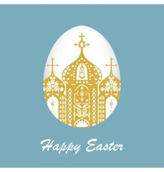 The easter egg pattern ornament vector