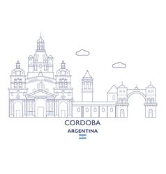 Cordoba cty skyline vector