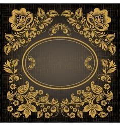 Elegant decorative khokhloma postcard frame vector