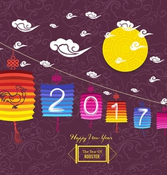 Happy new year 2017 greeting card chinese new year vector