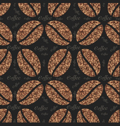 elegant coffee pattern background vector image
