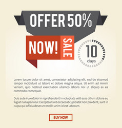 offer 50 now sale web page vector image vector image