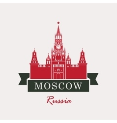 Kremlin spassky tower in moscow vector