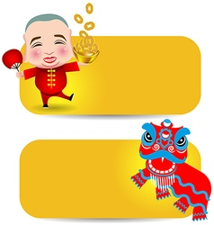 Chinese New Year label man with smile mask and vector image
