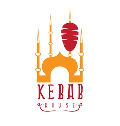 Gyros doner kabob with authentic arabic building vector