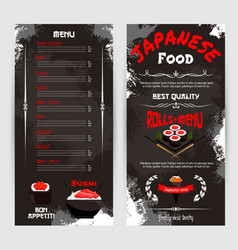 price menu for japanese sushi restaurant vector image vector image