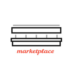 Simple black marketplace sign vector